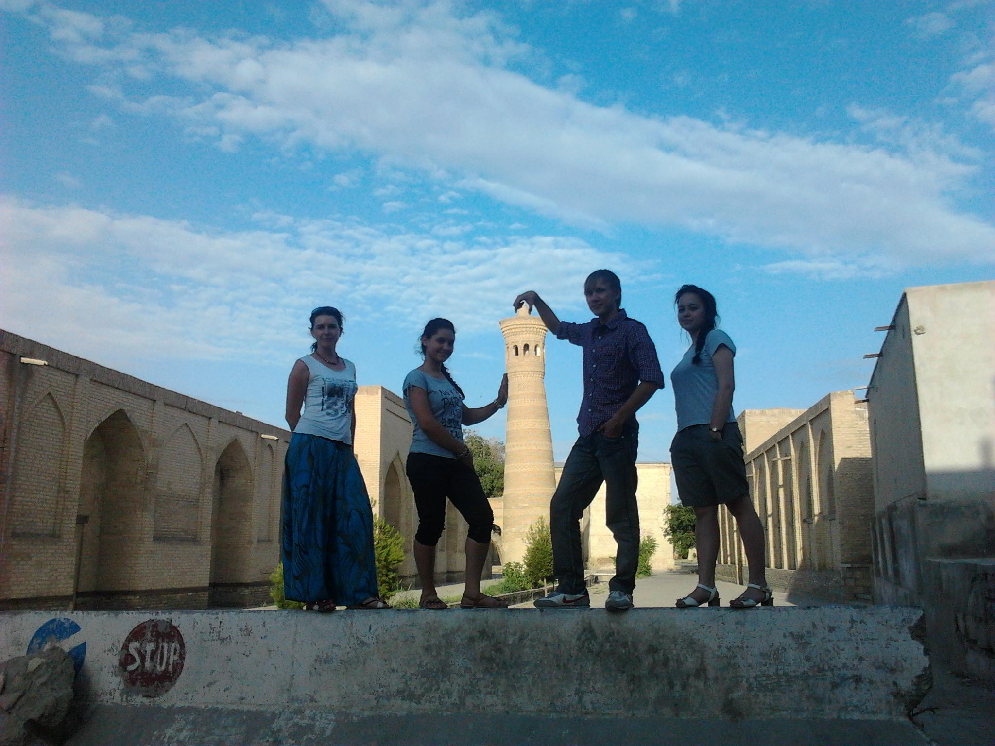 Исторические города узбекистана реферат 5692